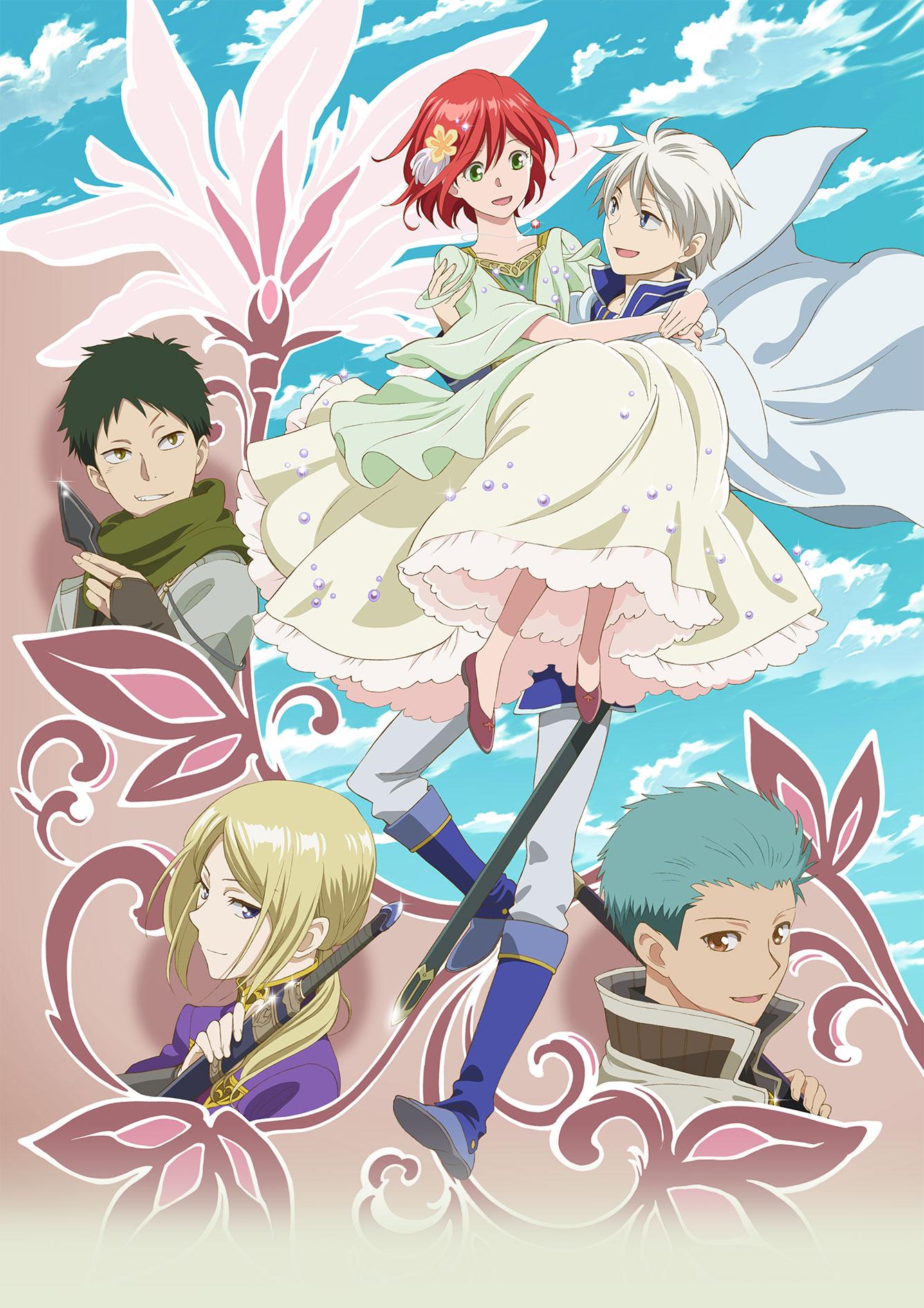 待望のTVアニメスタート!赤髪の白雪姫のキレイで高画質な画像
